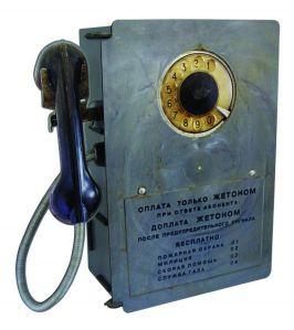 telefonstation